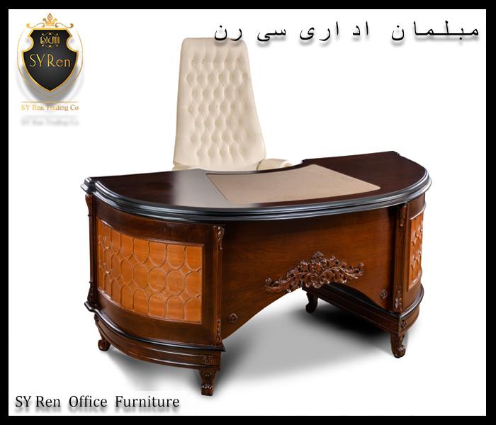 میز مدیریت کلاسیک CM-3