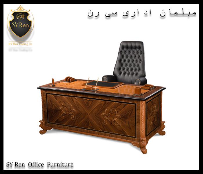 میز مدیریت کلاسیک CM-2