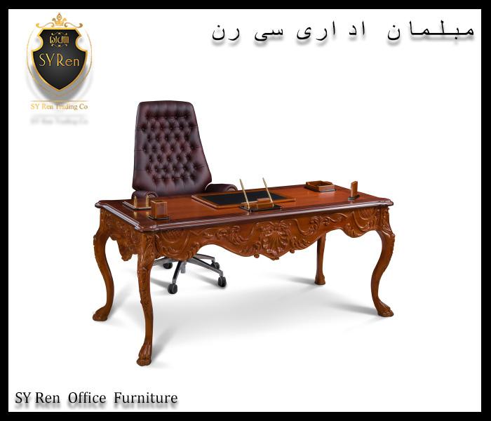 میز مدیریت کلاسیک XV-M-4