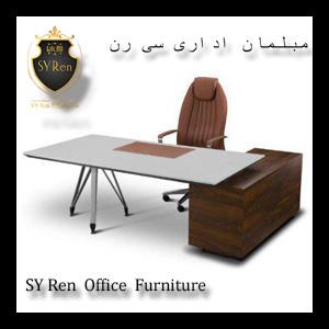 میز مدیریت مدرن MM–۲