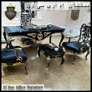 میز سلطنتی xv-m11
